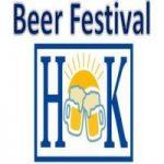 HPSA Beer Festival - This Saturday 12th May